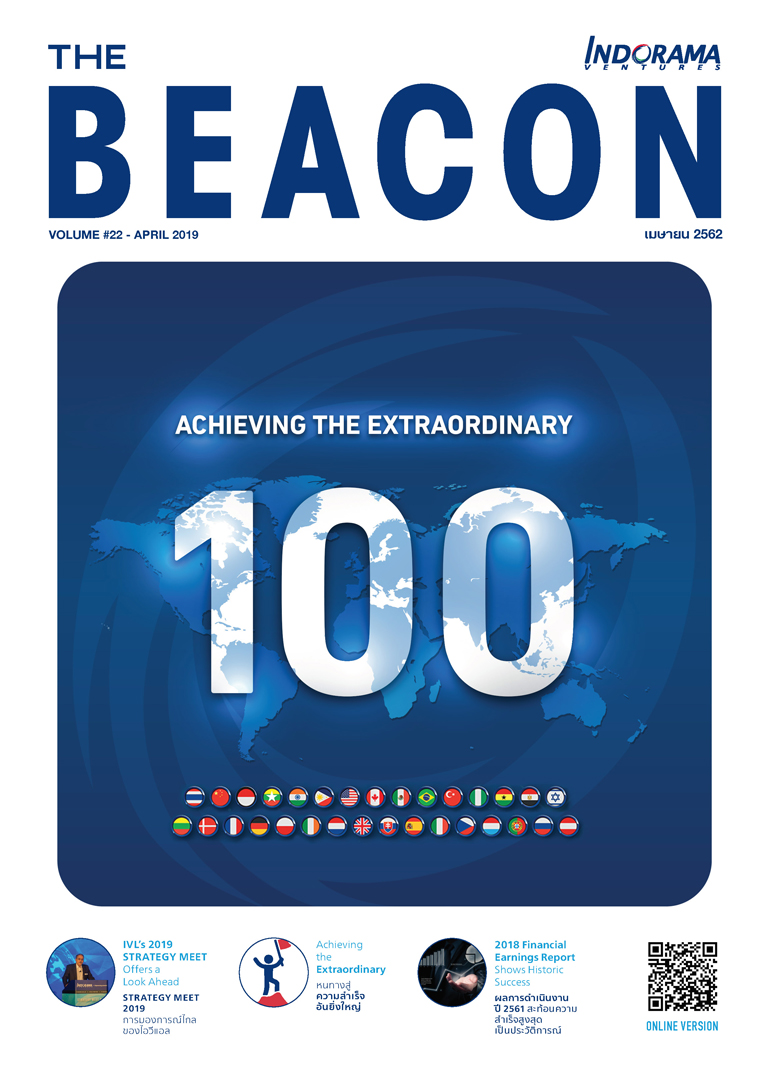 The Beacon Magazine